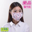 【樂品】印花成人醫用口罩 5枚 1包-可愛動物 小鹿煙火|三層式 台灣製 拋棄式口罩