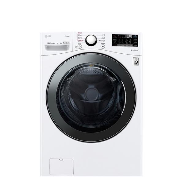 送陶板屋餐券1張 LG樂金15公斤滾筒蒸洗脫洗衣機WD-S15TBW