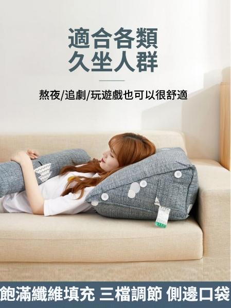 靠枕 臥室床頭軟包榻榻米三角靠墊床上大靠枕客廳沙發抱枕護腰大靠背墊【八折搶購】