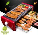 雙層電燒烤爐韓式家用不粘烤盤無煙烤肉機室內鐵板燒烤肉功能110V台灣現出