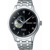 【台南 時代鐘錶 SEIKO】精工 PRESAGE 羅馬時標開芯機械錶 SSA377J1@4R39-00W0D 黑 42mm