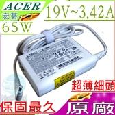 ACER 19V,3.42A,65W 充電器(原廠白色)-宏碁 W700,P3-131,P3-171,V3-371,V3-372,TMX3410,TMX514