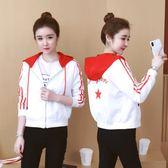 登山外套 連帽外套女春夏韓版學生bf原宿寬鬆百搭短款小清新棒球服