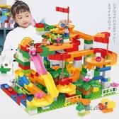 兒童積木滑道大顆粒積木益智滾珠拼裝軌道玩具3-6周歲男女孩7禮物「時尚彩虹屋」