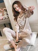 睡衣睡衣女冰絲長袖兩件套裝韓版清新學生薄款絲綢家居服  潮流前線