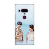 [U12+ 外殼] HTC U12 plus 手機殼 保護套 客製化 411