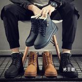 雪地靴 冬季馬丁靴男保暖刷毛高幫棉鞋新款男士中筒防水短靴子