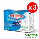 三多零熱量代糖-赤藻糖醇(盒裝)×3盒