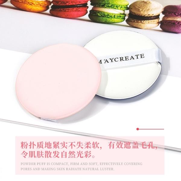 7片裝 氣墊粉撲BB化妝棉海綿散粉通用幹濕兩用化妝工具葫蘆美妝蛋