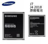 【YUI】SAMSUNG Galaxy J7 J4 2018 原廠電池 EB-BJ700BBC 原廠電池 3000mAh (裸裝) J700F J7008 原廠電池