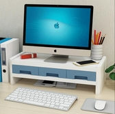 螢幕架 護頸台式電腦增高架桌面收納盒辦公室神器顯示器屏幕底座置物架子【幸福小屋】