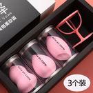 粉撲 3個x1盒 葫蘆粉撲乾濕兩用化妝海綿美容工具葫蘆棉彩妝盒裝美妝蛋