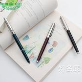 鋼筆 007鋼筆銥金筆成人書法學生鋼筆練字筆老款式特細鋼筆 3色