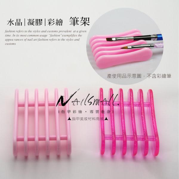 粉紅色四方型筆架 凝膠筆 水晶筆 彩繪筆 《NailsMall美甲美睫批發》