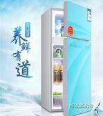 PANDA/熊貓 BCD-126A冰箱小型家用小冰箱冷凍冷藏電冰箱節能宿舍igo「時尚彩虹屋」
