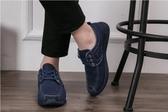 秋冬季男士帆布鞋韓版板鞋學生工作鞋子老北京布鞋棉鞋男鞋休閒鞋