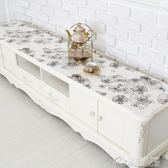 桌布電視柜墊子PVC桌布防水茶幾墊軟塑料玻璃透明pvc水晶板墊  夢想生活家