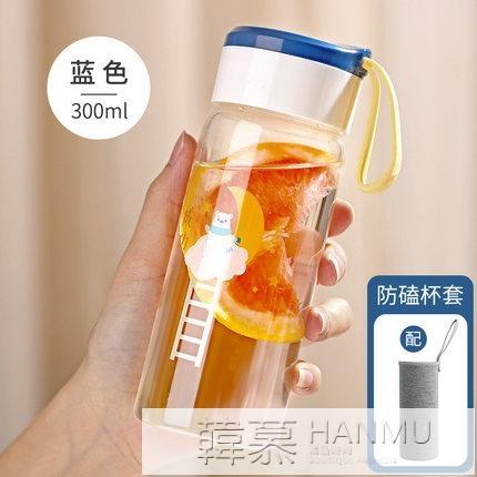 玻璃杯子可愛風便攜硅膠手提小巧防漏高顏值水杯女夏天泡茶牛奶杯 母親節特惠