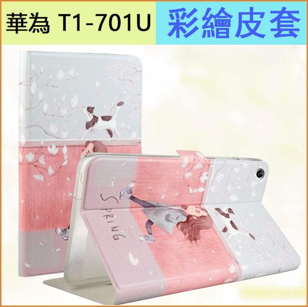 彩繪皮套 華為 Mediapad T1-701U 平板保護套 彩繪卡通 平板皮套 華為 T1 保護殼 智能休眠 7吋 吸附 支架
