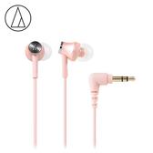 鐵三角 ATH-CK350M 耳道式耳機 粉色