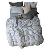 被套 床上用品 美式四件套全棉純棉1.8m床雙人被套床單1.5簡約 igo【小天使】