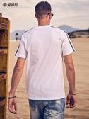 青休閒短袖T恤夏季新款條紋撞色半截袖上衣 潮流衣舍