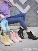 韓版時尚加絨雨鞋女膠鞋套鞋防水防滑保暖水鞋可愛成人短筒雨靴 ◣怦然心動◥