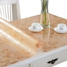桌布防水防燙防油免洗餐桌墊網紅茶幾桌布水晶板軟玻璃膠墊