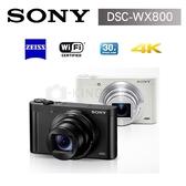 【64G超值全配】SONY DSC-WX800 高倍變焦 4K錄影 公司貨
