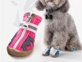 透氣狗狗鞋子小型犬春夏季拉鏈鞋夏天泰迪比熊柯基寵物鞋一套4只 Mandyc