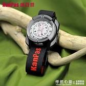 KANPAS手錶式戶外運動指南針 夜光防水便攜 潛水登山騎行 怦然心動