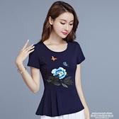 民族風女裝 春夏新款 繡花 上衣棉短袖t恤女 修身大碼 中國風刺繡 萊俐亞 交換禮物