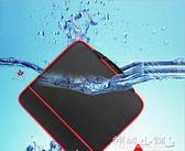 ps4組機包  PS4收納包大容量PS4游戲主機配件保護包多層單肩手提便攜旅行背包 JD 傾城小鋪