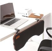 免運 創意電腦手托架手臂支架鍵盤手托滑鼠板手腕墊肘托折疊桌面延伸板辦公桌