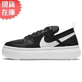 【現貨】Nike COURT VISION ALTA TXT 女鞋 休閒 厚底 可後採 半透明網眼 柔軟 黑【運動世界】CW6536-001