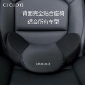 腰墊 CICIDO汽車靠墊腰墊車載靠背透氣車座椅夏季腰靠護腰車用四季腰枕 mks雙12