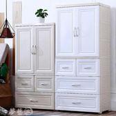 收納櫃 多層塑料雙開門寶寶衣柜抽屜式收納柜嬰兒童衣服儲物柜整理柜子 igo夢藝家