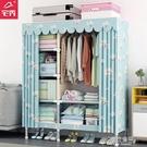 簡易衣櫃布衣櫃鋼管加粗加固衣櫃布藝組裝收...