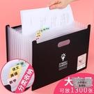 文件夾收納盒多層透明插頁資料卷子收納冊【小檸檬3C】