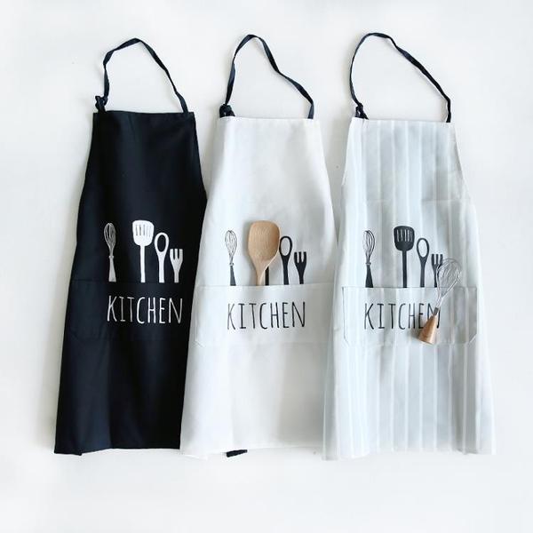 圍裙 圍裙家用廚房防水防油女時尚可愛日系韓版北歐風工作男做飯罩衣  美物 99免運