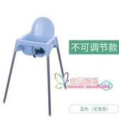 兒童餐椅 簡易餐桌座椅可調高腳椅吃飯用寶寶餐椅子T 2色