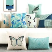 時尚簡約實用抱枕229  靠墊 沙發裝飾靠枕