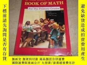 二手書博民逛書店THE罕見KIDS STUFF BOOK OF MATH, F