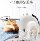 打蛋器 電動 家用迷你小型打奶油機烘焙蛋糕攪拌器 蛋清打發器 JY8314【pink中大尺碼】