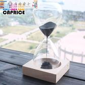 限時8折秒殺沙漏磁鐵磁力沙漏計時器辦公桌面擺件磁性沙石創意兒童交換禮物家居裝飾品