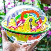 愛可優3D立體迷宮球299關闖關軌道走珠滾珠迷宮 益智開發智力玩具 辛瑞拉