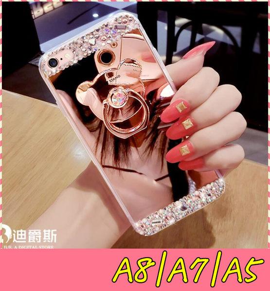 【萌萌噠】三星 Galaxy A8 / A7 / A5  奢華女神鏡面款 水鑽貼鑽全包鏡面軟殼+小熊支架 組合款 手機殼