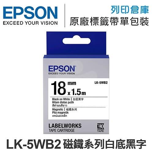 EPSON C53S655418 LK-5WB2 磁鐵系列白底黑字標籤帶(寬度18mm) /適用 LW-200KT/LW-220DK/LW-400/LW-Z900