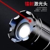 led強光頭燈可充電超亮頭戴式黃白光3000米打獵戶外防水激光  WY【快速出貨限時八折】