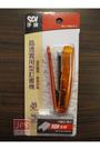 [SDI] 1106CA-T晶透實用型釘書機(附針)